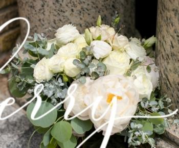 Spring BLush, Ivory & Greenery Bridal Bouquet